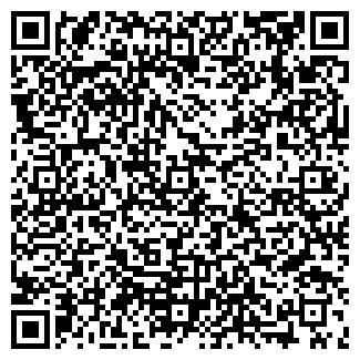QR-код с контактной информацией организации КОНКОРД 1, ООО