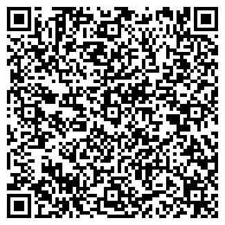 QR-код с контактной информацией организации БРЕГЕТ