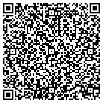 QR-код с контактной информацией организации ЭПИЗООТИЧЕСКИЙ ОТРЯД, ГУ