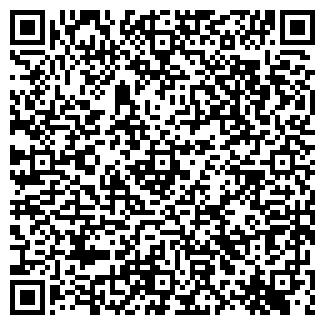 QR-код с контактной информацией организации АГРОКЕДР