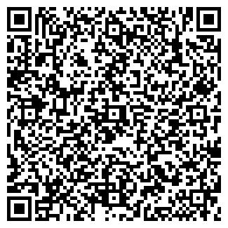 QR-код с контактной информацией организации ГИДРОПРИВОД