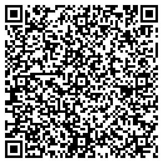 QR-код с контактной информацией организации ЕВРОСАД