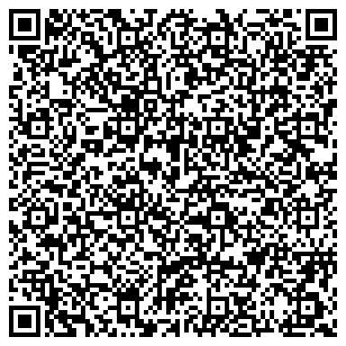 QR-код с контактной информацией организации ИНСПЕКТУРА ПО ИСПЫТАНИЮ И ОХРАНЕ СЕЛЕКЦИОННЫХ ДОСТИЖЕНИЙ