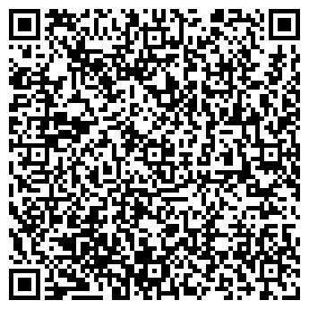 QR-код с контактной информацией организации СТАВЗЕРНОПРОДУКТ, ООО