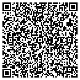 QR-код с контактной информацией организации С.Б.С., ГУ