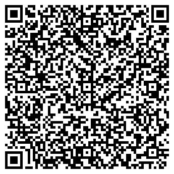 QR-код с контактной информацией организации ДИВИДЕНД, ООО