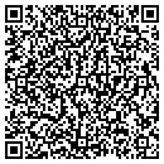 QR-код с контактной информацией организации БРВ-ЮФО