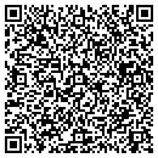 QR-код с контактной информацией организации АТТИС
