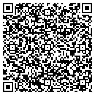 QR-код с контактной информацией организации ЮНИКС-ПЛЮС