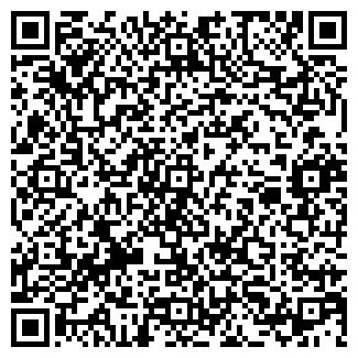 QR-код с контактной информацией организации МАРМА