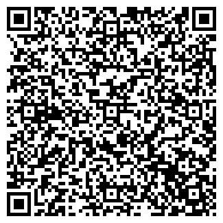 QR-код с контактной информацией организации БЕРКУТ ПКК