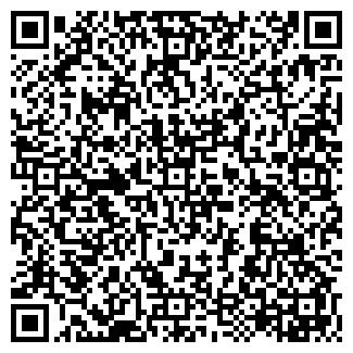 QR-код с контактной информацией организации ТАБУРЕТ