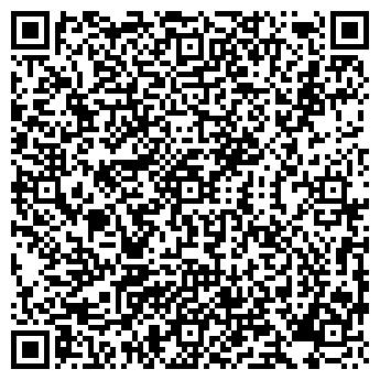 QR-код с контактной информацией организации ХОЗЯЙСТВЕННЫЙ МИР