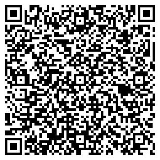 QR-код с контактной информацией организации АНГЕЛИЯ