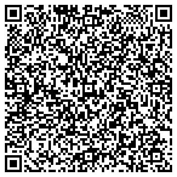 QR-код с контактной информацией организации ТАЛАССКАЯ ОБЛАСТНАЯ ТЕЛЕРАДИОКОМПАНИЯ