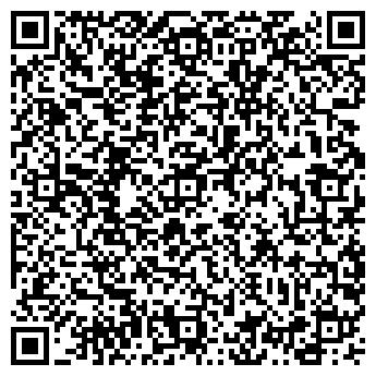 QR-код с контактной информацией организации ЦЕЛАРИС ФИРМА