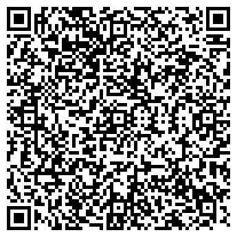 QR-код с контактной информацией организации ЮГ-РОС-ТОРГ