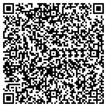 QR-код с контактной информацией организации Р И К ФИРМА, ООО