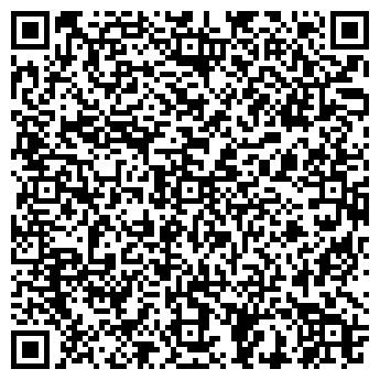 QR-код с контактной информацией организации ЭКСПРЕССКОМПЛЕКТ