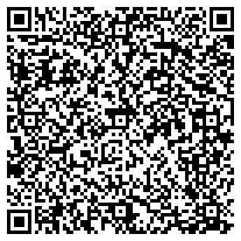 QR-код с контактной информацией организации ЮГИНСТРУМЕНТ-С, ООО