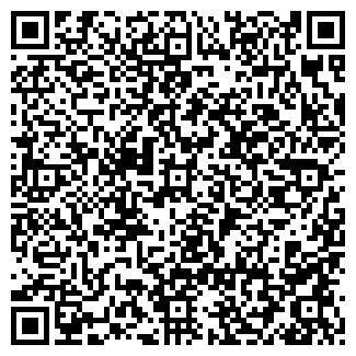 QR-код с контактной информацией организации ПРОТЭКТ