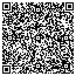 QR-код с контактной информацией организации СПАССКИЕ КВАРЦЕВЫЕ ПЕСКИ