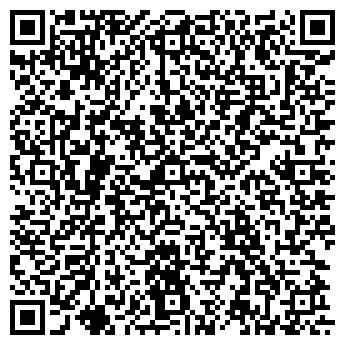 QR-код с контактной информацией организации ШЕЛТЕ, ООО