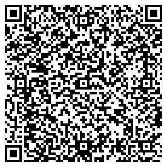QR-код с контактной информацией организации ЗАРУБЕЖКОМПЛЕКТ