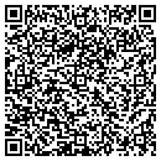 QR-код с контактной информацией организации ЛАВ
