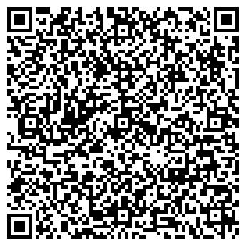 QR-код с контактной информацией организации МИНВОДЫ-КРОВЛЯ, ЗАО