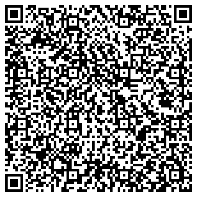 QR-код с контактной информацией организации ТАЛАССКИЙ ОБЛАСТНОЙ ЦЕНТР ГОССАНЭПИДНАДЗОРА