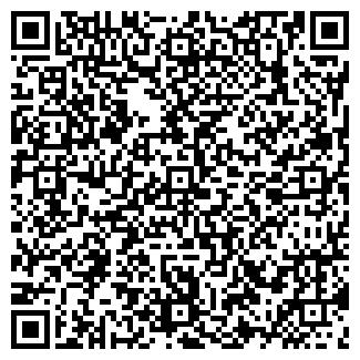 QR-код с контактной информацией организации СТРОЙ ПРОФИ