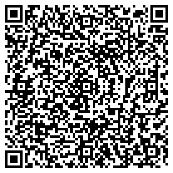 QR-код с контактной информацией организации ООО КОНТЕК-СТАВРОПОЛЬЕ