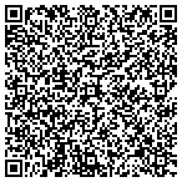 QR-код с контактной информацией организации АРД КОМПЬЮТЕРЫ В СТАВРОПОЛЕ