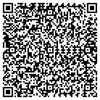 QR-код с контактной информацией организации СОФТМАРКЕТ, ООО