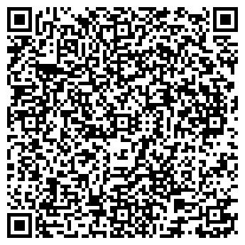 QR-код с контактной информацией организации ВЕССО-ЛИНК ЕПС