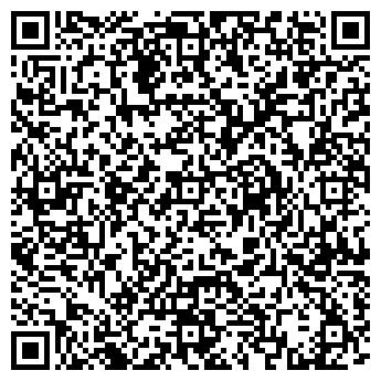 QR-код с контактной информацией организации ТАЛАССКОЕ БУВХ