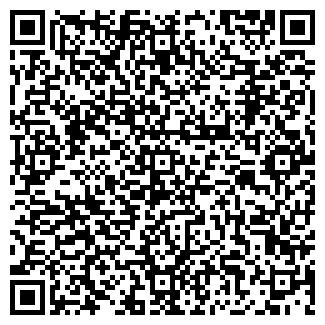 QR-код с контактной информацией организации СВЯЗЬ