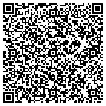 QR-код с контактной информацией организации СТАВТЕЛЕКОМ