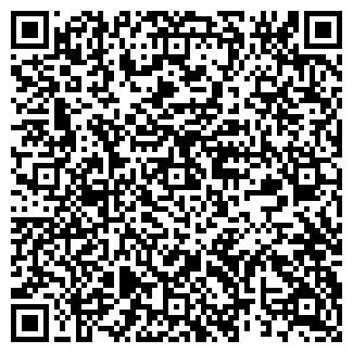 QR-код с контактной информацией организации УФПС СК