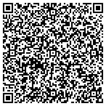 QR-код с контактной информацией организации ЭЛЬБРУССТРОМ ТЫРНЫАУЗСКИЙ КОМБИНАТ, ОАО