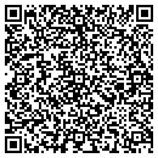 QR-код с контактной информацией организации ЧЕГЕТ