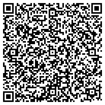 QR-код с контактной информацией организации СБ РФ № 4545 ДАХАДАЕВСКОЕ
