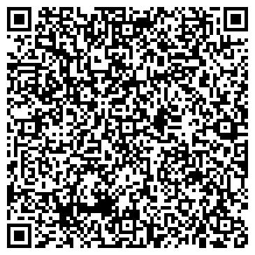 QR-код с контактной информацией организации ДАХАДАЕВСКАЯ МЕЖХОЗЯЙСТВЕННАЯ СТРОИТЕЛЬНАЯ ОРГАНИЗАЦИЯ