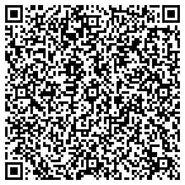 QR-код с контактной информацией организации КУБАЧИНСКИЙ КОМБИНАТ ХУДОЖЕСТВЕННЫХ ИЗДЕЛИЙ