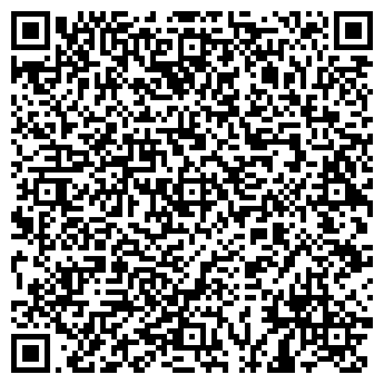 QR-код с контактной информацией организации РАСЧЕТНО-КАССОВЫЙ ЦЕНТР УРКАРАХ
