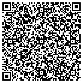 QR-код с контактной информацией организации ВИНСОВХОЗ МУЦАЛАУЛЬСКИЙ