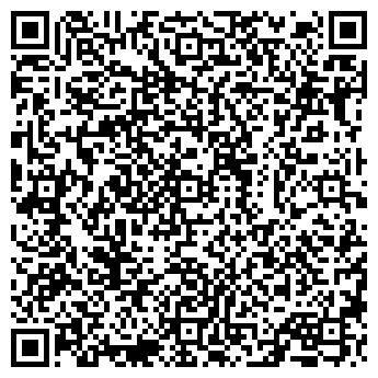 QR-код с контактной информацией организации ВИНСОВХОЗ ХАСАВЮРТОВСКИЙ