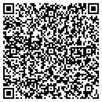 QR-код с контактной информацией организации ПИЩЕПРОМ, ОАО