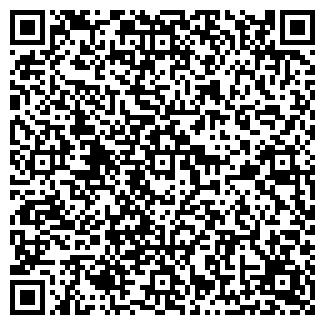 QR-код с контактной информацией организации УМУТ КБ
